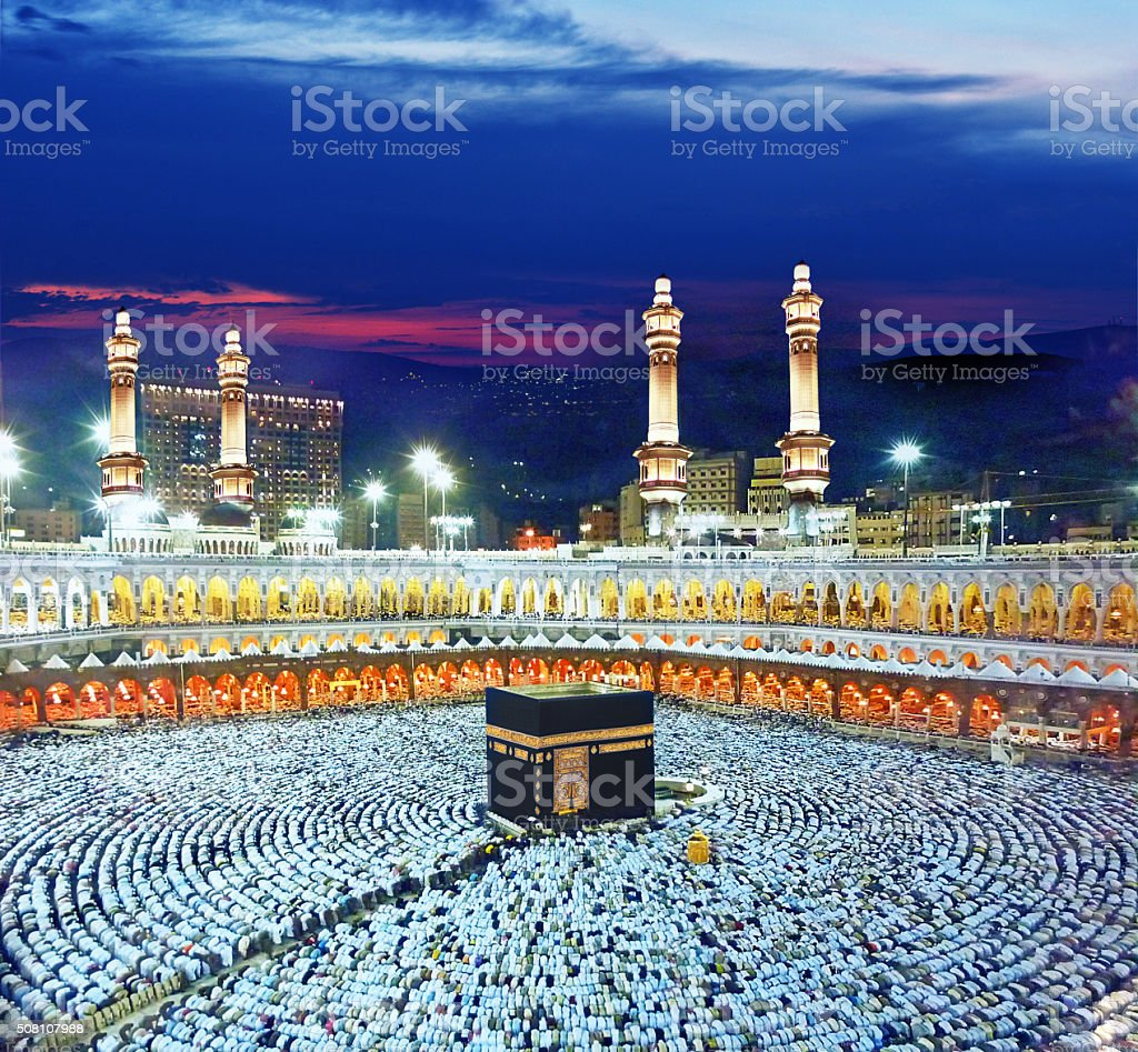Macca Kabe stock photo