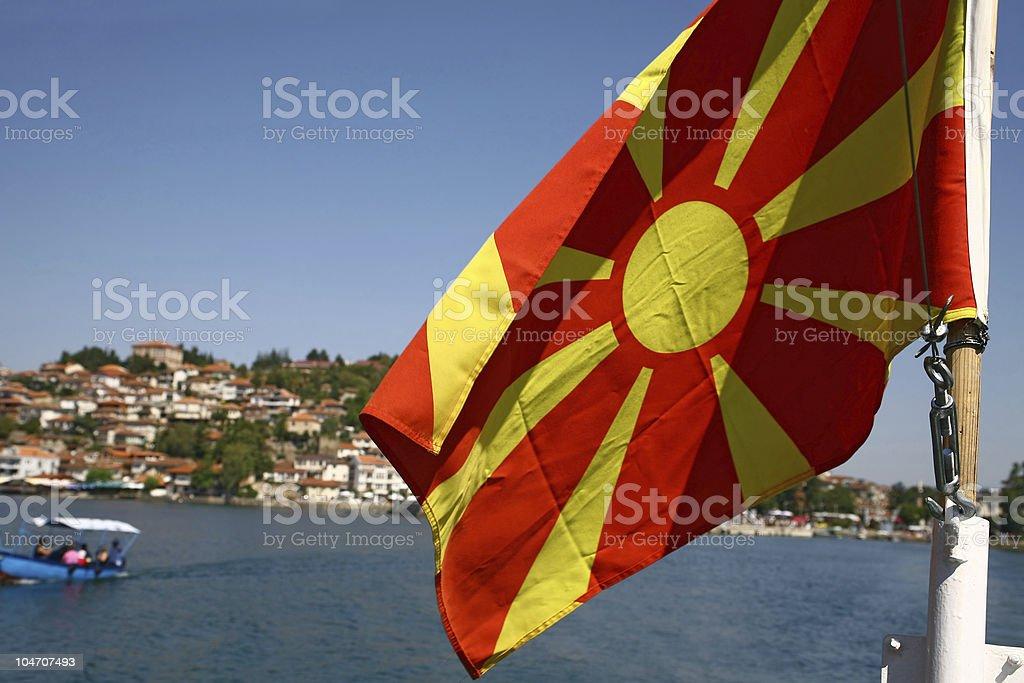 Macedonia, ex Yugoslav republic stock photo