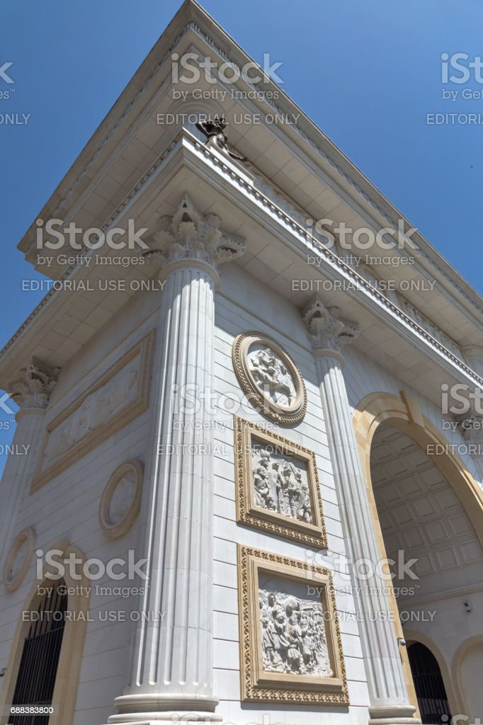 Macedonia Gate arch, Skopje, Macedonia stock photo