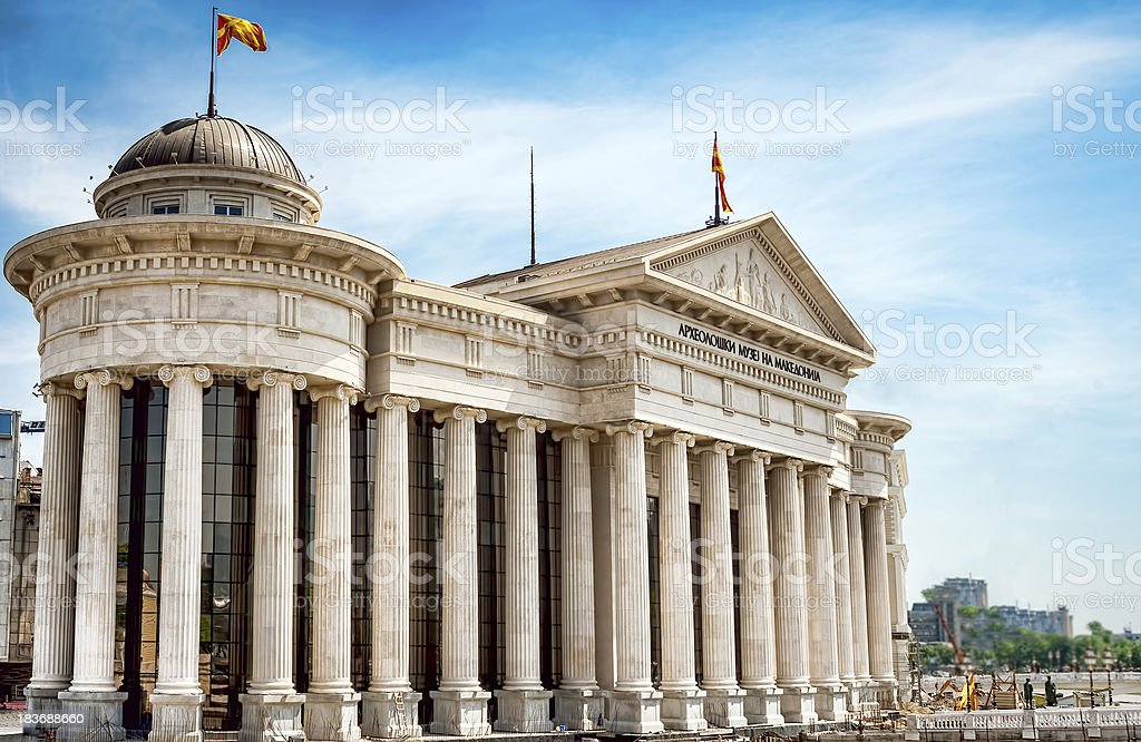 Macedonian archeological museum building in Skopje, Macedonia FYR stock photo