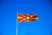 Macedonian flag waving