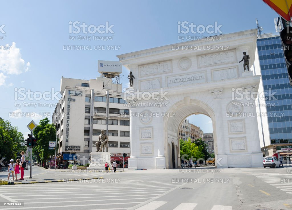 SKOPJE, MACEDONIA, MAY 25, 2014: Macedonian gate in Skopje which is one of the many monuments built during skopje 2014 project. stock photo