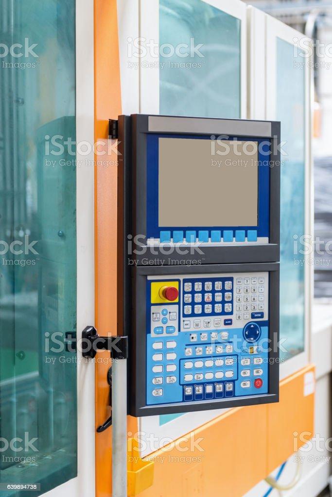 Machine control terminal stock photo