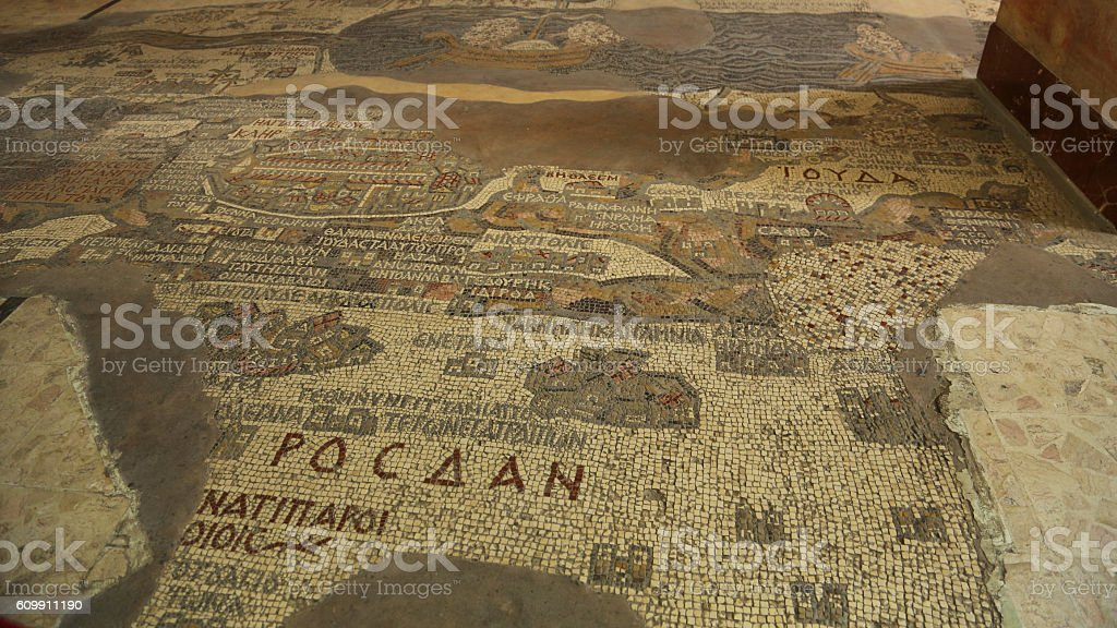 Madaba Mosaic stock photo
