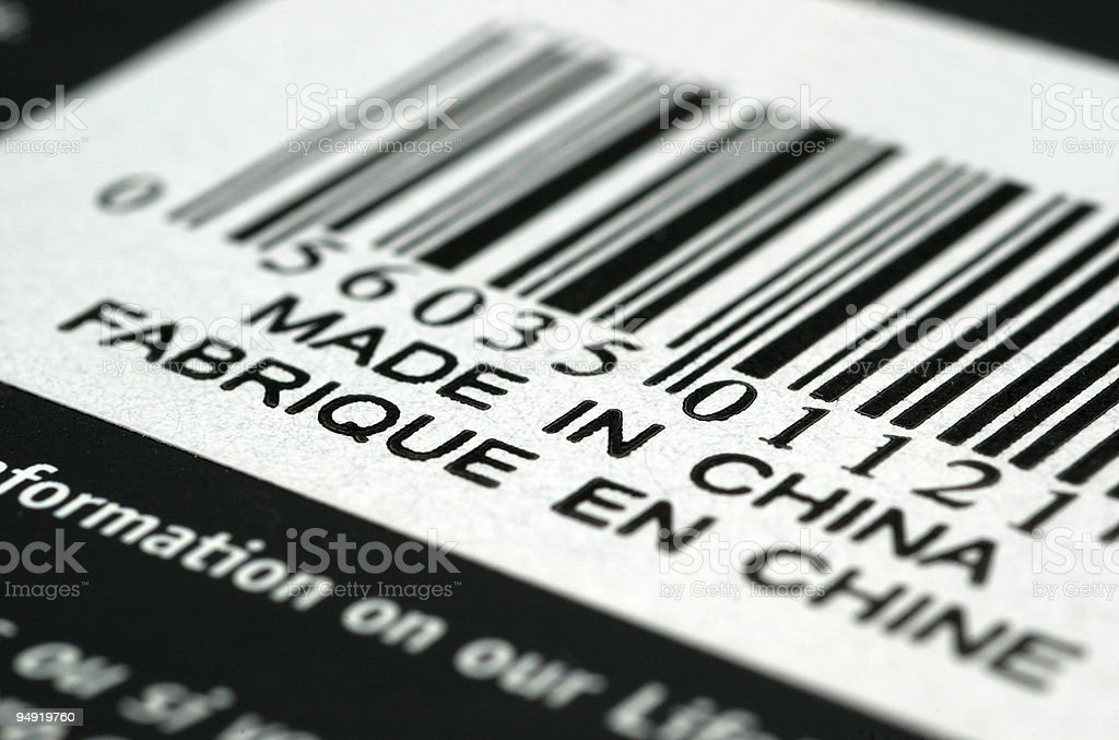 Made in China barcode royalty-free stock photo