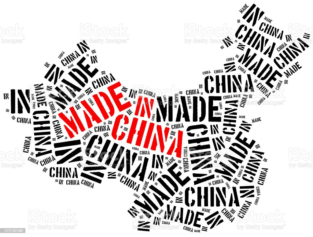 Made in China. Label on manufactured product. vector art illustration