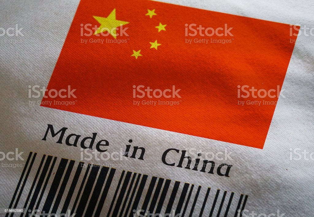 Made in China product's barcode stock photo