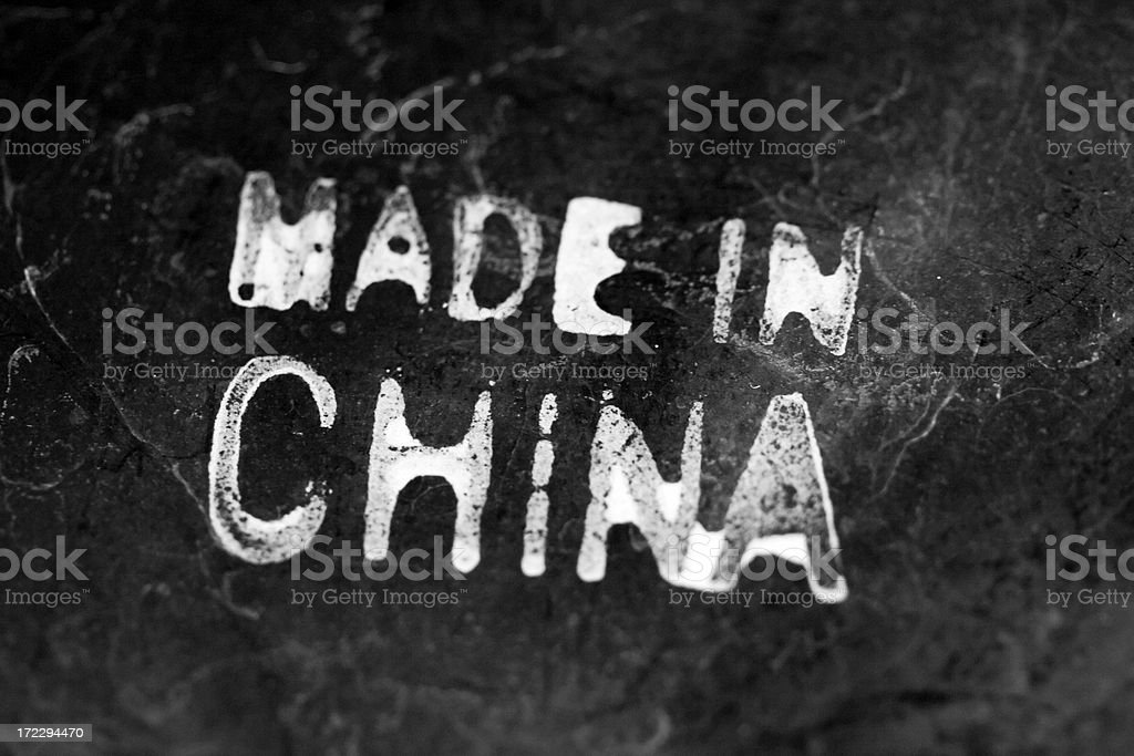 Made in China Stamp on Pottery royalty-free stock photo
