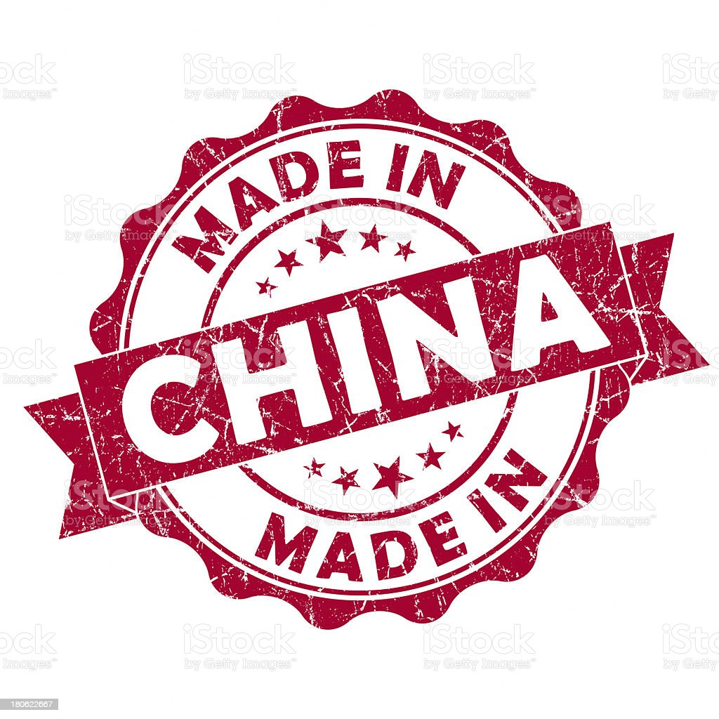 made in china stamp royalty-free stock photo