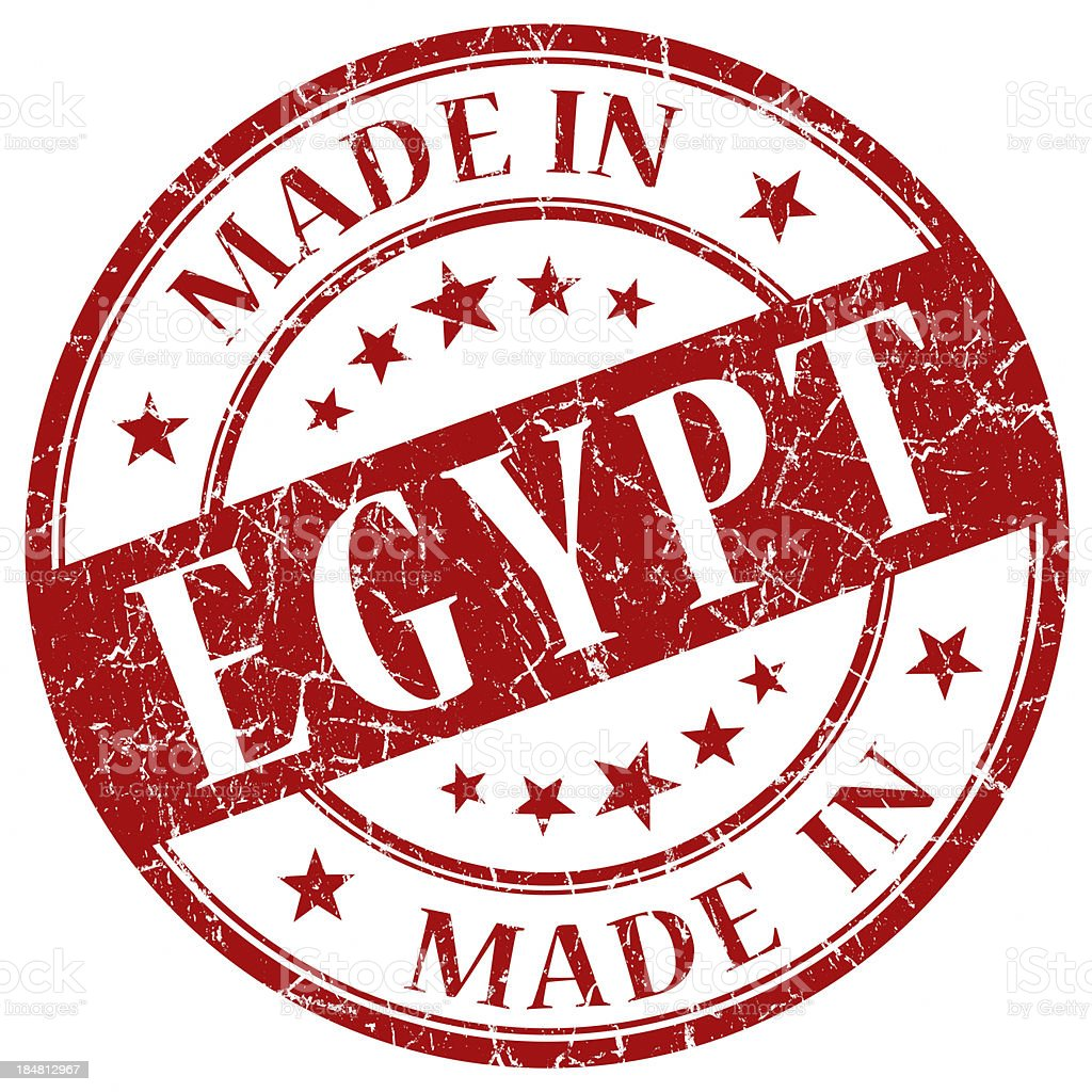 made in egypt red stamp royalty-free stock photo
