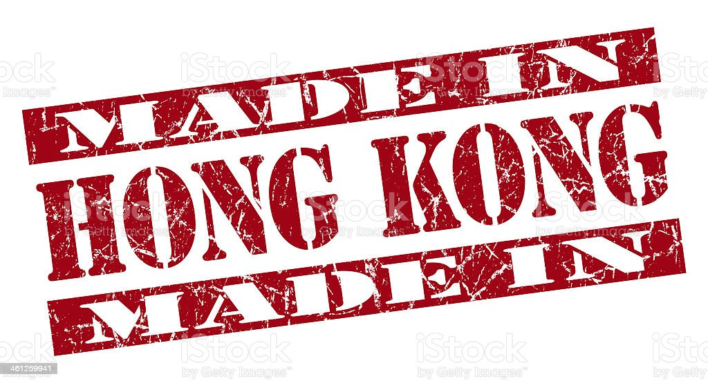 made in Hong Kong grunge red stamp royalty-free stock vector art