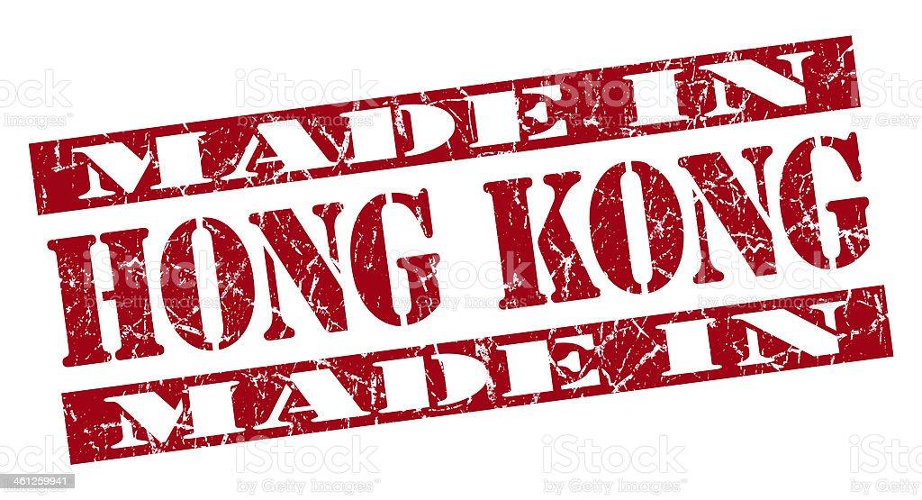 made in Hong Kong grunge red stamp royalty-free stock photo