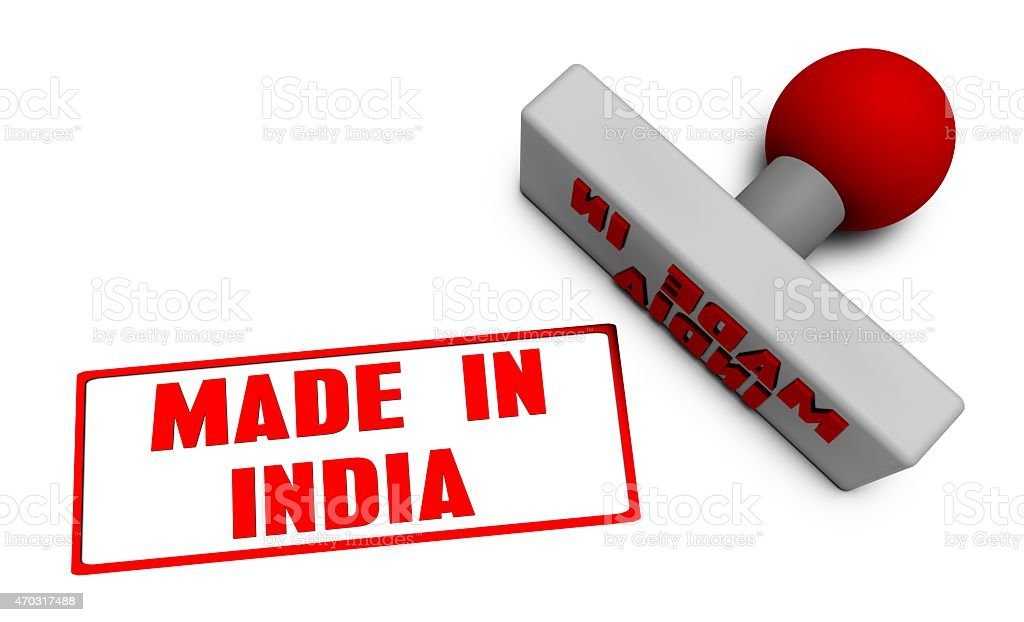 Made in India Stamp stock photo