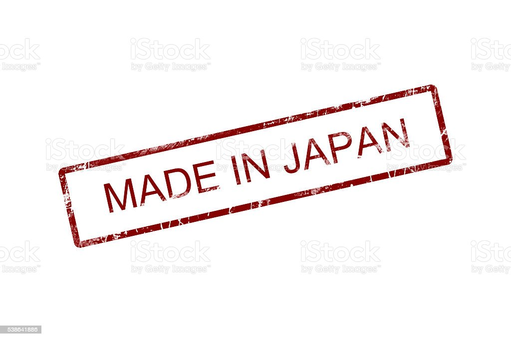 Made in Japan grunge rubber stamp stock photo