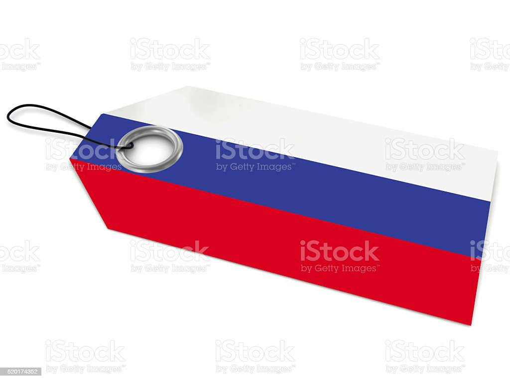 Made in Russia stock photo