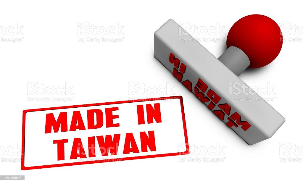 Made in Taiwan Stamp stock photo