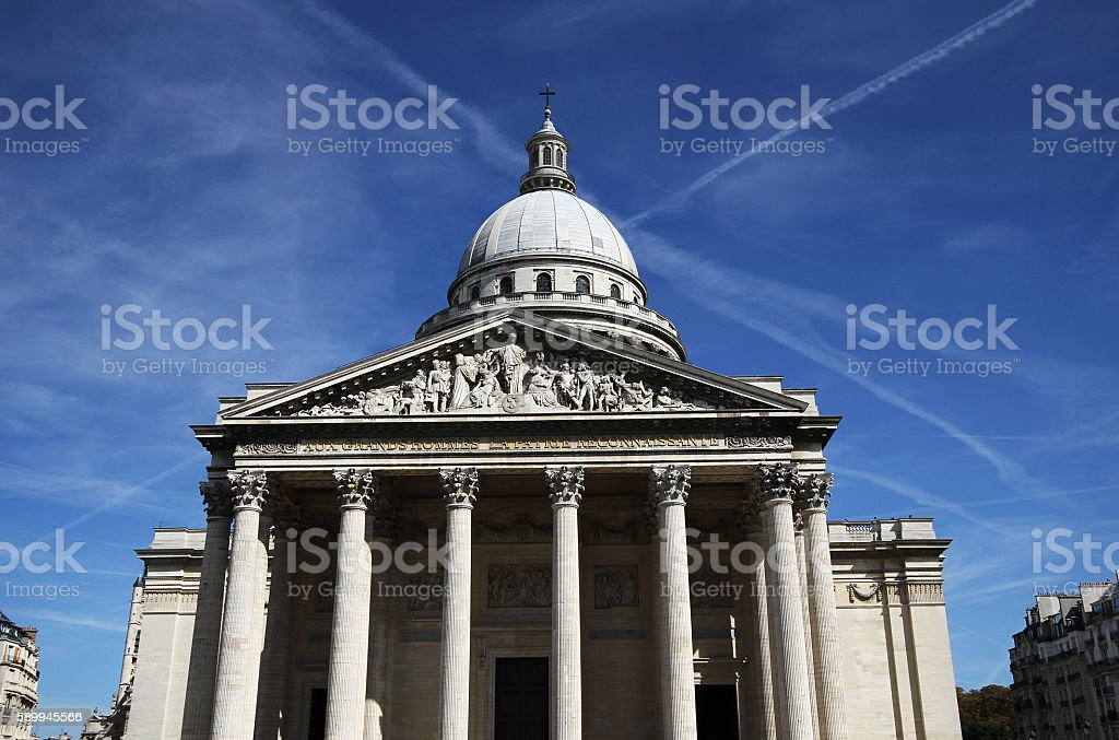 Madeleine Cathedral stock photo