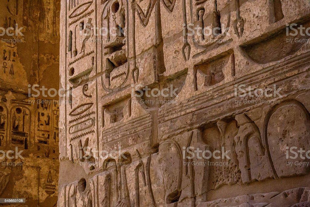 Madinet Habu carvings stock photo