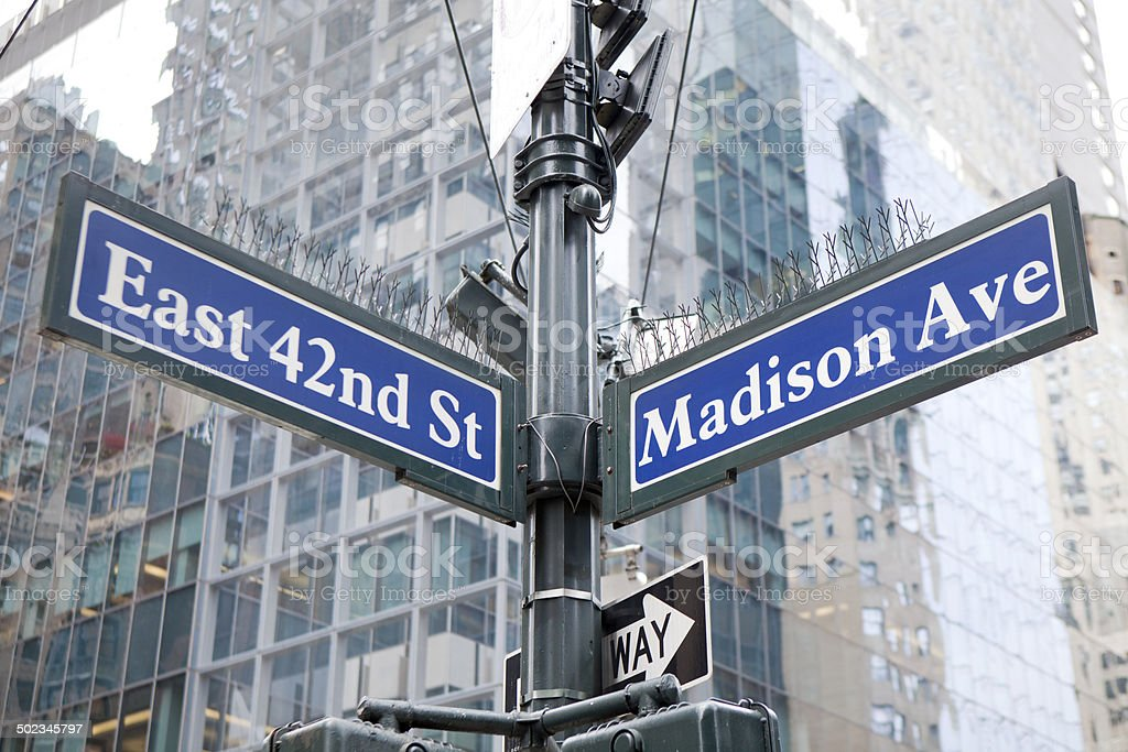 Madison Avenue and 42nd Street stock photo