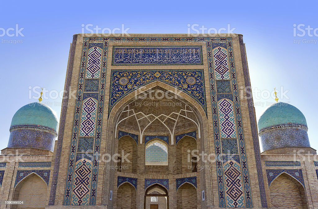 Madrasah front view stock photo