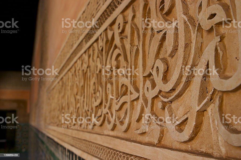 Madrassa Walls royalty-free stock photo