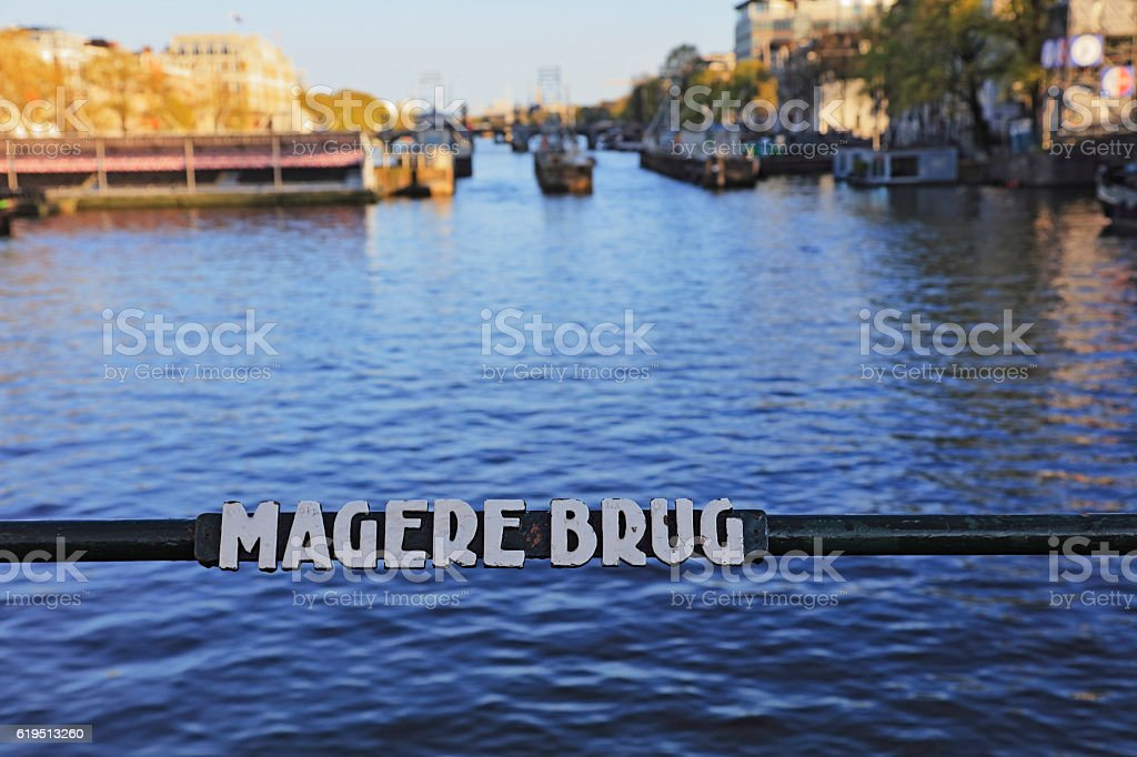 Magere Brug, Amsterdam, Netherlands stock photo