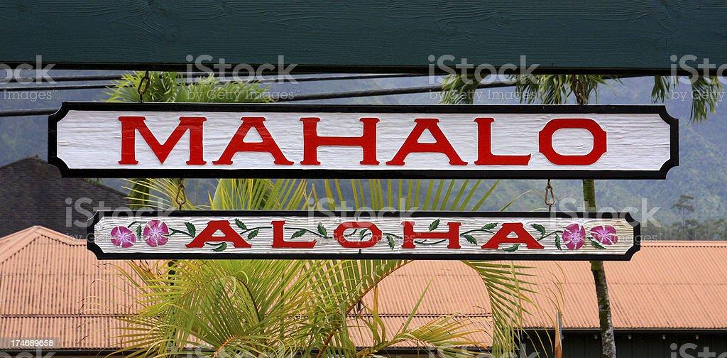 Mahalo, aloha Hawaii greeting sign stock photo