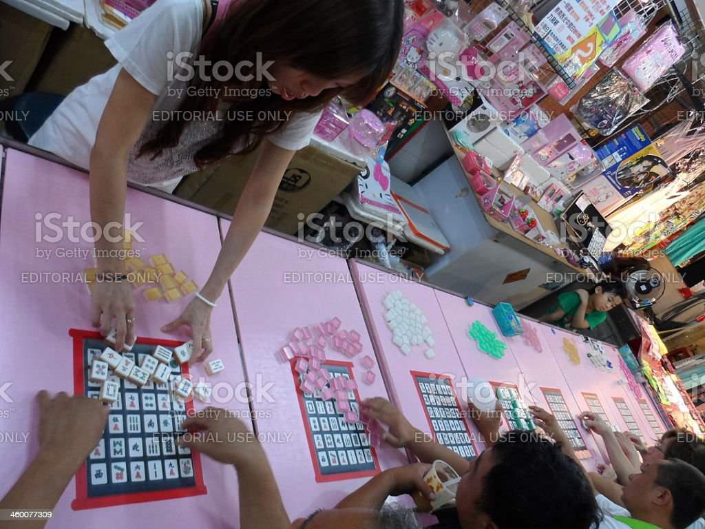 Mahjong-game shop in Taiwan royalty-free stock photo