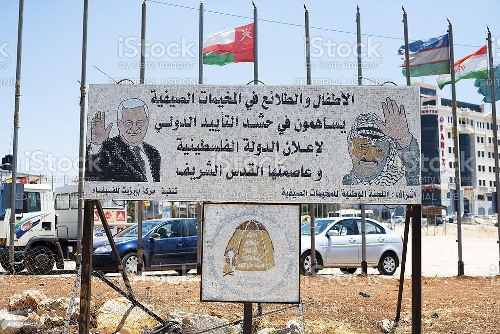 Mahmoud Abbas and Yasser Arafat stock photo