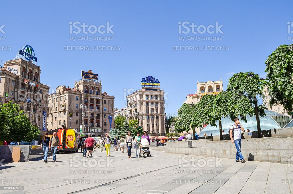 Maidan Nezalezhnosti or Independence Square in downtown with people stock photo