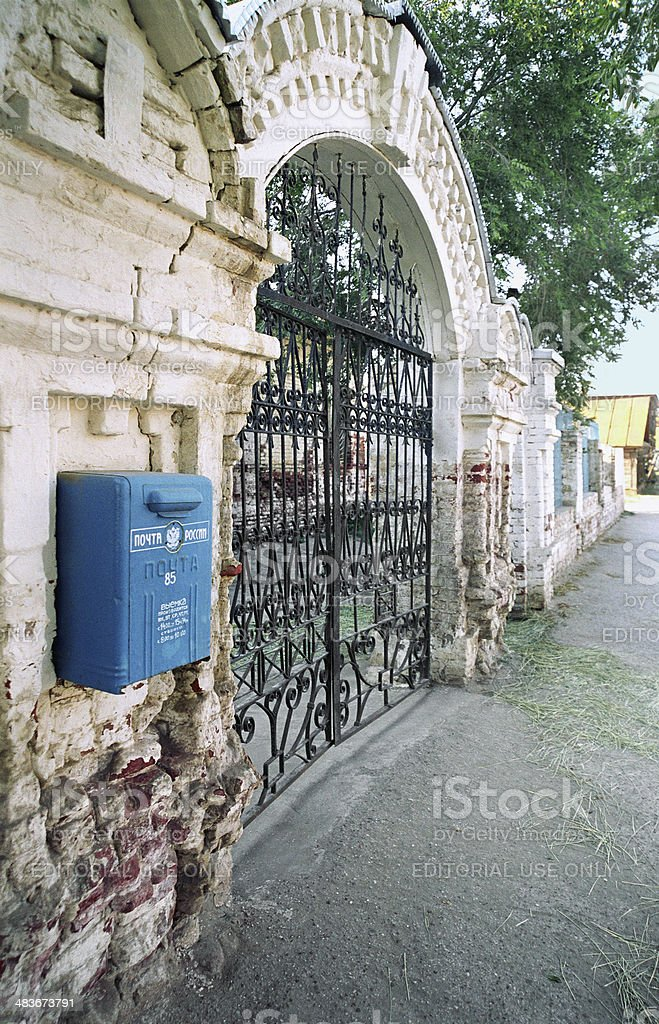 Mailbox on the church wall. royalty-free stock photo