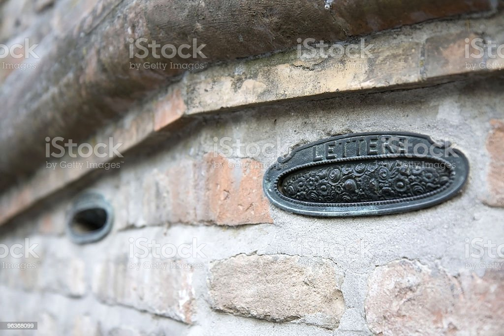 Mailboxes mounted into the wall stock photo