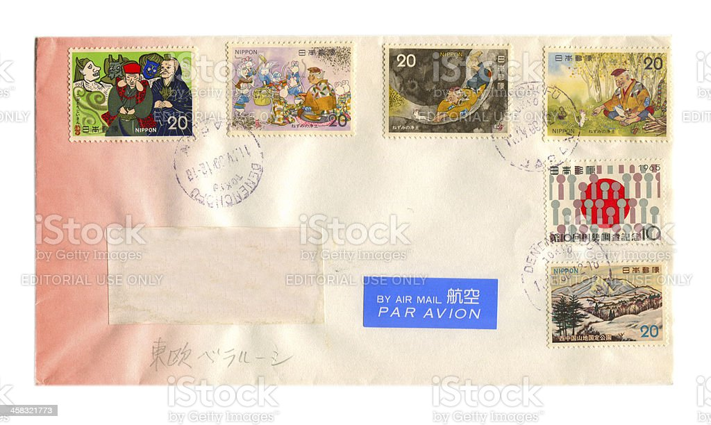 Mailing envelope. royalty-free stock photo