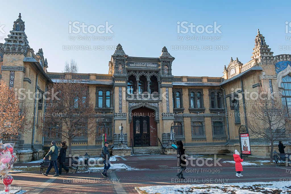 Main building narzan baths in Kislovodsk, Russia stock photo