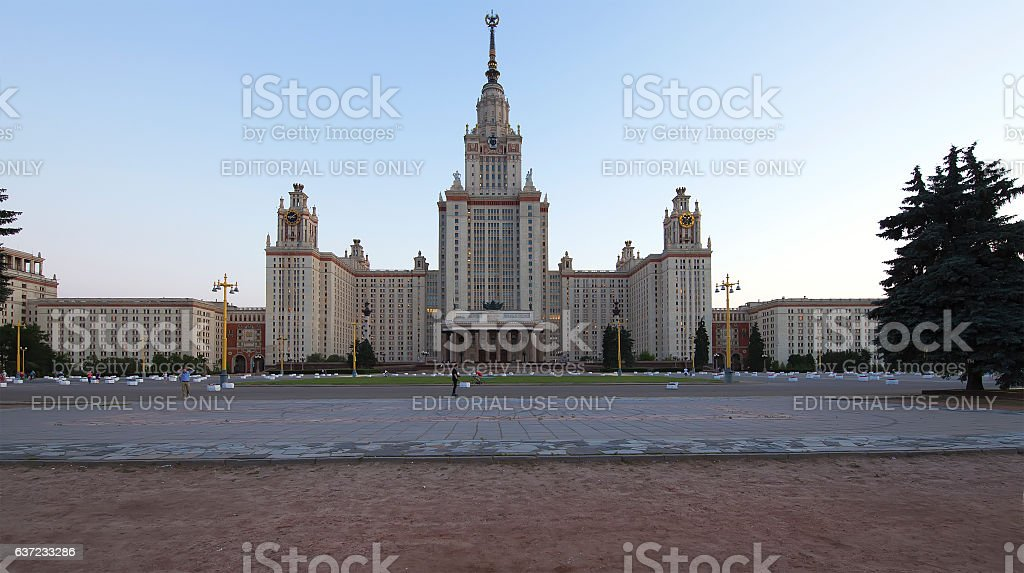 Main Building Of Moscow State University On Sparrow Hills , Russia stock photo