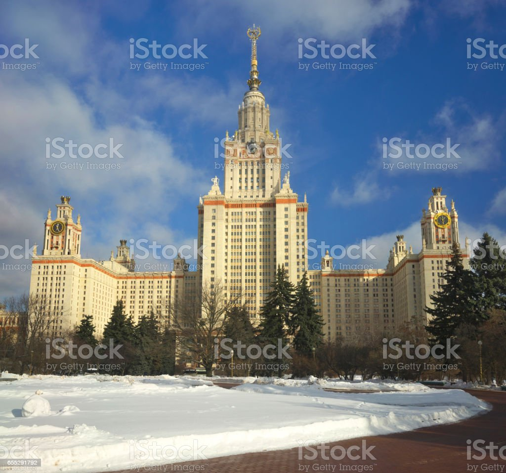 Main building of the Lomonosov Moscow State University. MGU. Moscow, Russia stock photo