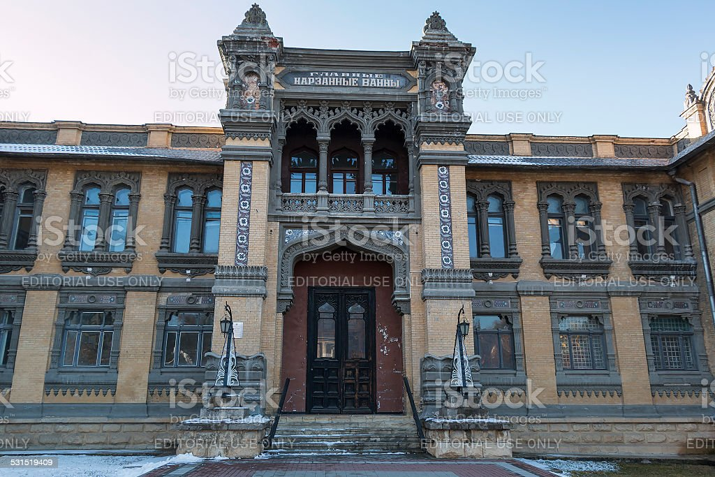 Main entrance to the building of the narzan baths stock photo