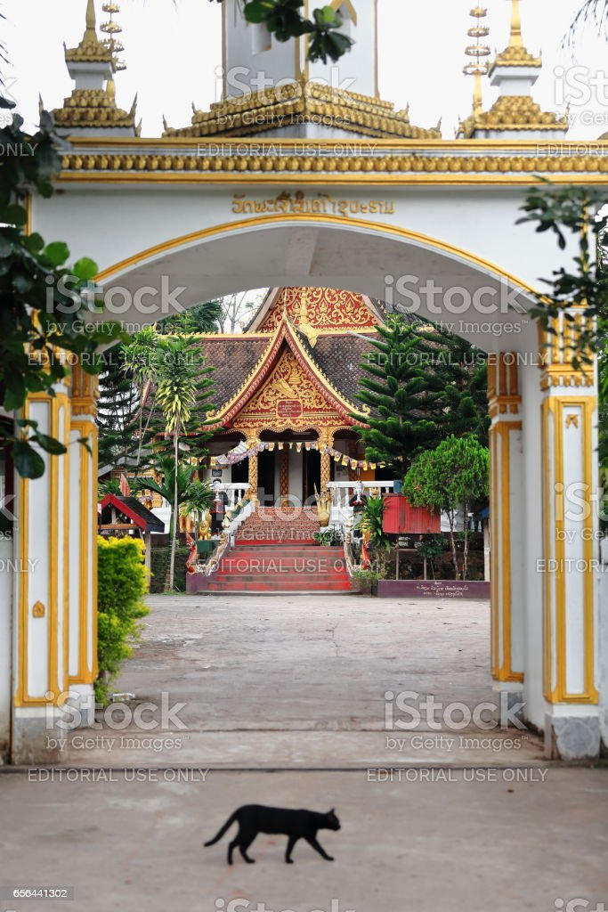 Main entrance-Wat Pha Singkham temple. Muang La-Udomxai province-Laos. 3596 stock photo