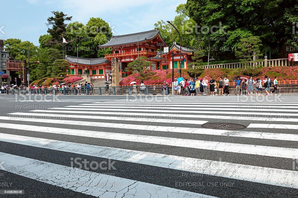 Main gate of Yasaka Shrine,Kyoto,Japan stock photo