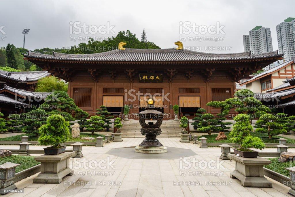 Main hall of Chi Lin Nunnery temple - Hong Kong stock photo