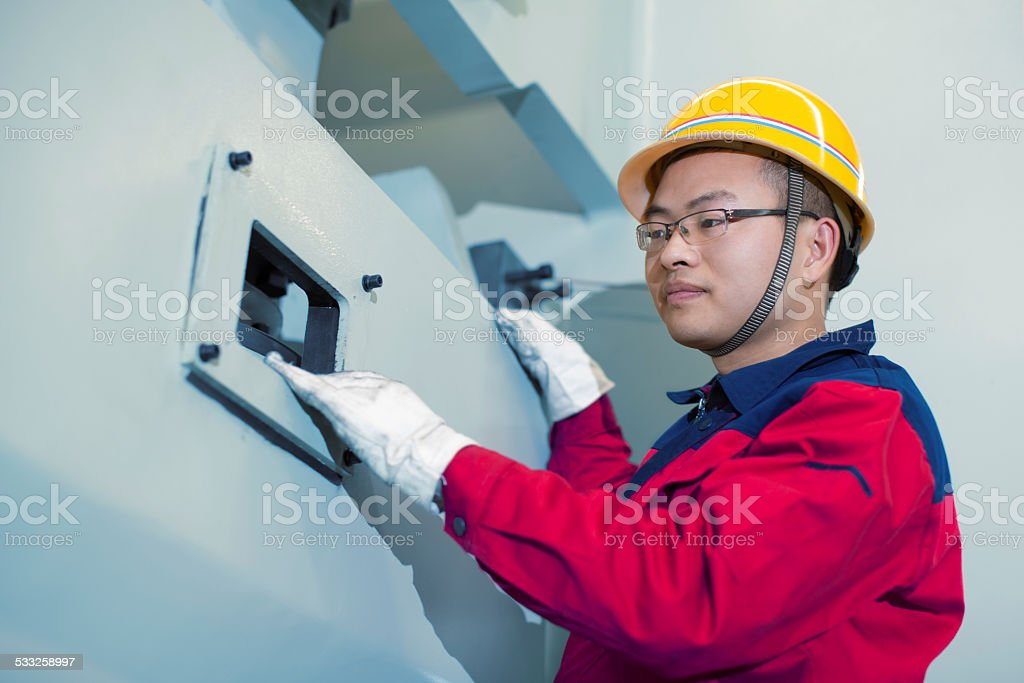 Maintenance Engineer stock photo