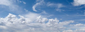 Majestic XXXL Panoramic Cloudscape