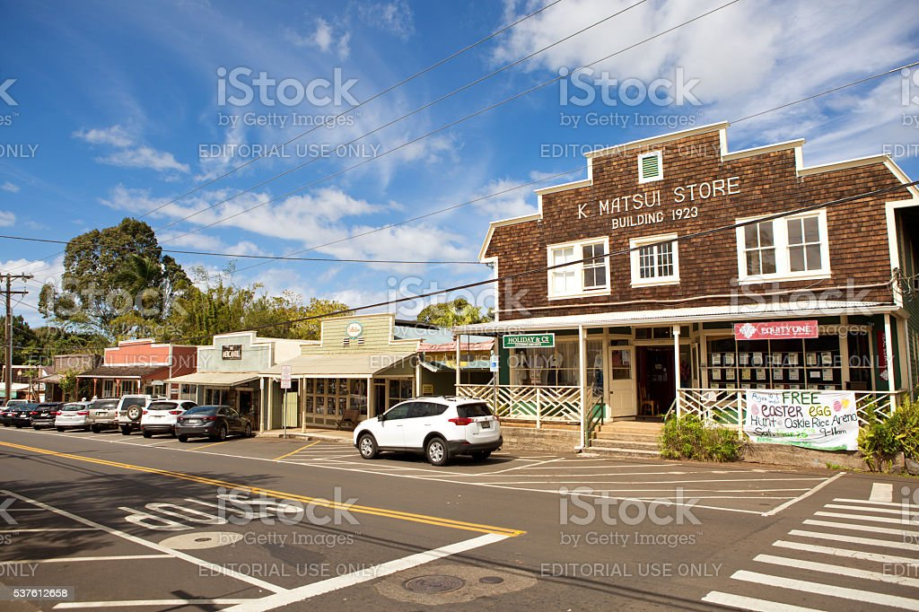 Makawao a historical village in Maui, Hawaii, USA stock photo