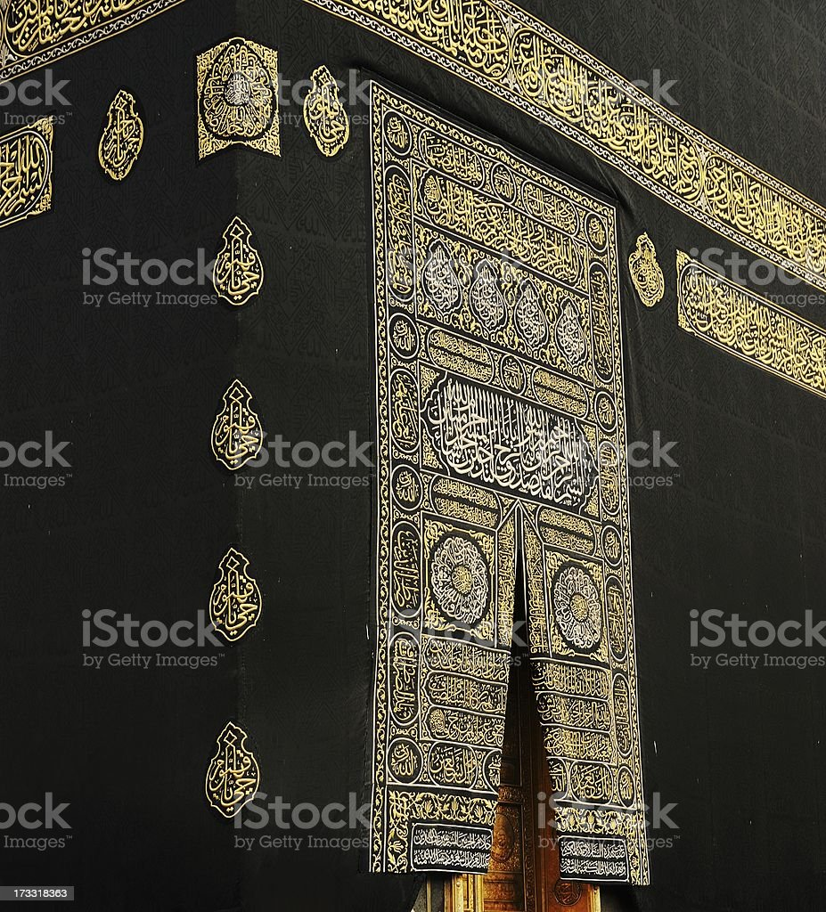 Makkah Kaaba Door with verses from the Koran in gold stock photo