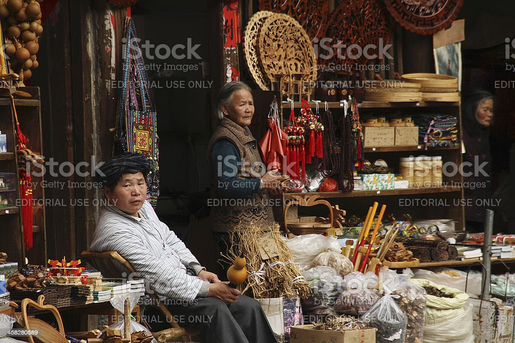 Man Holding a Hulusi, Fujian royalty-free stock photo