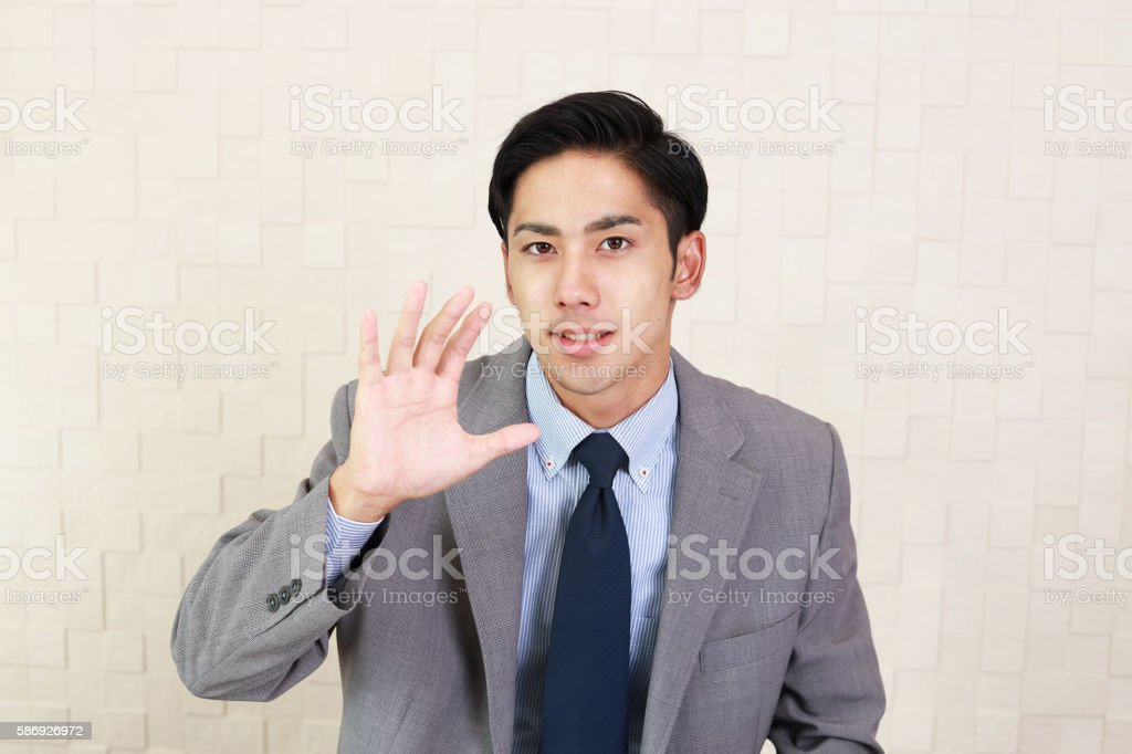 Man who is cheering stock photo