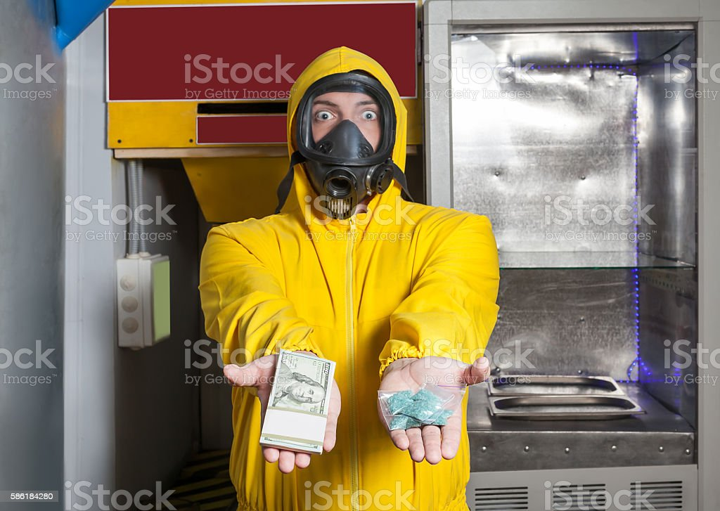 Man with drugs stock photo