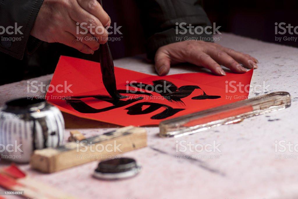 man writing Chinese calligraphy royalty-free stock photo