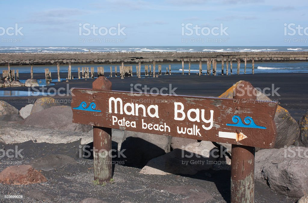 Mana Bay stock photo