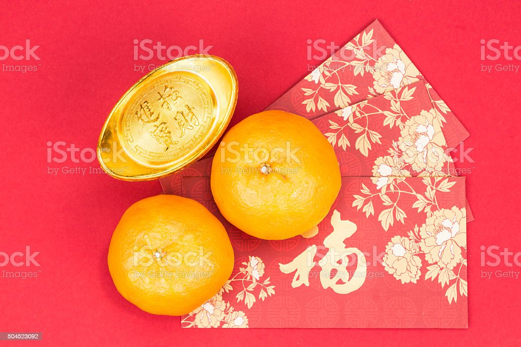 Mandarin oranges, gold nuggets, red packets, Chinese good luck characters stock photo